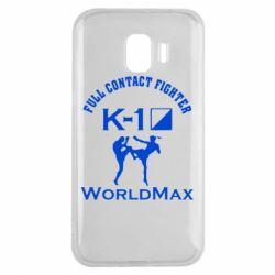 Чехол для Samsung J2 2018 Full contact fighter K-1 Worldmax - FatLine