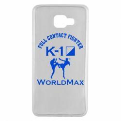 Чехол для Samsung A7 2016 Full contact fighter K-1 Worldmax - FatLine