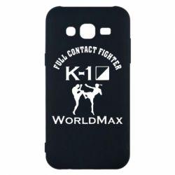 Чехол для Samsung J5 2015 Full contact fighter K-1 Worldmax - FatLine