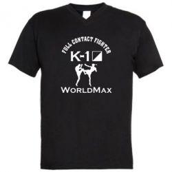 Мужская футболка  с V-образным вырезом Full contact fighter K-1 Worldmax - FatLine