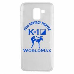 Чехол для Samsung J6 Full contact fighter K-1 Worldmax - FatLine