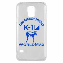 Чехол для Samsung S5 Full contact fighter K-1 Worldmax - FatLine