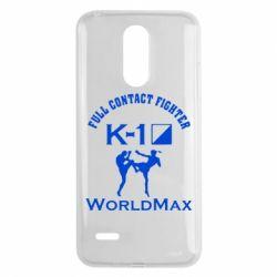 Чехол для LG K8 2017 Full contact fighter K-1 Worldmax - FatLine