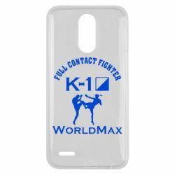 Чехол для LG K10 2017 Full contact fighter K-1 Worldmax - FatLine