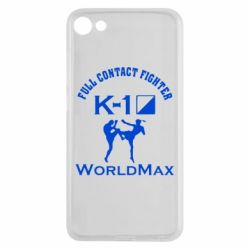 Чехол для Meizu U10 Full contact fighter K-1 Worldmax - FatLine