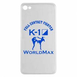 Чехол для Meizu U20 Full contact fighter K-1 Worldmax - FatLine
