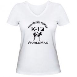 Женская футболка с V-образным вырезом Full contact fighter K-1 Worldmax - FatLine