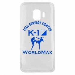 Чехол для Samsung J2 Core Full contact fighter K-1 Worldmax - FatLine