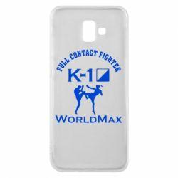 Чехол для Samsung J6 Plus 2018 Full contact fighter K-1 Worldmax - FatLine