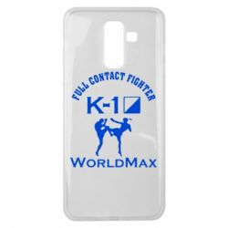 Чехол для Samsung J8 2018 Full contact fighter K-1 Worldmax - FatLine