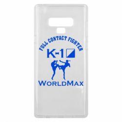 Чехол для Samsung Note 9 Full contact fighter K-1 Worldmax - FatLine