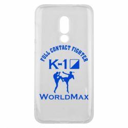 Чехол для Meizu 16 Full contact fighter K-1 Worldmax - FatLine