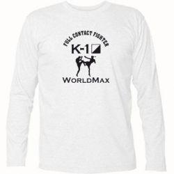 Футболка с длинным рукавом Full contact fighter K-1 Worldmax - FatLine