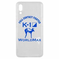 Чехол для Meizu E3 Full contact fighter K-1 Worldmax - FatLine