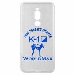 Чехол для Meizu Note 8 Full contact fighter K-1 Worldmax - FatLine