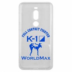 Чехол для Meizu V8 Pro Full contact fighter K-1 Worldmax - FatLine