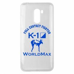Чехол для Xiaomi Pocophone F1 Full contact fighter K-1 Worldmax - FatLine