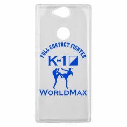 Чехол для Sony Xperia XA2 Plus Full contact fighter K-1 Worldmax - FatLine