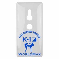 Чехол для Sony Xperia XZ2 Full contact fighter K-1 Worldmax - FatLine