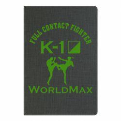 Блокнот А5 Full contact fighter K-1 Worldmax - FatLine