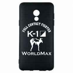 Чехол для Meizu 15 Lite Full contact fighter K-1 Worldmax - FatLine