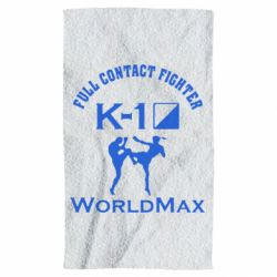 Полотенце Full contact fighter K-1 Worldmax - FatLine