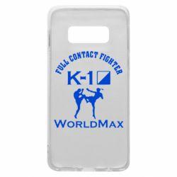 Чохол для Samsung S10e Full contact fighter K-1 Worldmax