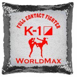 Подушка-хамелеон Full contact fighter K-1 Worldmax