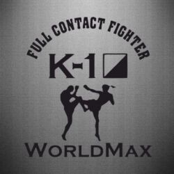 Наклейка Full contact fighter K-1 Worldmax - FatLine