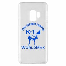 Чехол для Samsung S9 Full contact fighter K-1 Worldmax - FatLine