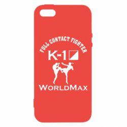 Чехол для iPhone5/5S/SE Full contact fighter K-1 Worldmax - FatLine