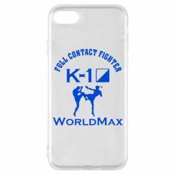 Чехол для iPhone 8 Full contact fighter K-1 Worldmax - FatLine