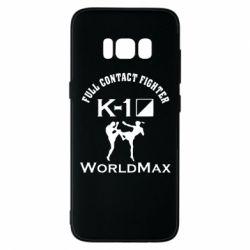 Чехол для Samsung S8 Full contact fighter K-1 Worldmax - FatLine
