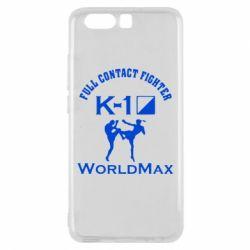 Чехол для Huawei P10 Full contact fighter K-1 Worldmax - FatLine