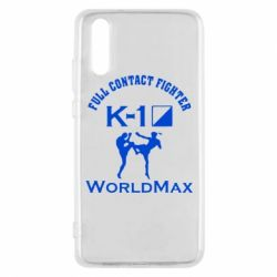 Чехол для Huawei P20 Full contact fighter K-1 Worldmax - FatLine