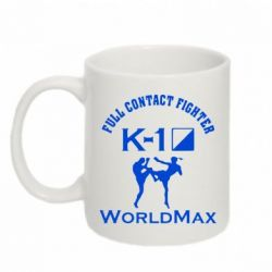 Кружка 320ml Full contact fighter K-1 Worldmax - FatLine