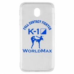 Чехол для Samsung J7 2017 Full contact fighter K-1 Worldmax - FatLine