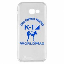 Чехол для Samsung A5 2017 Full contact fighter K-1 Worldmax - FatLine