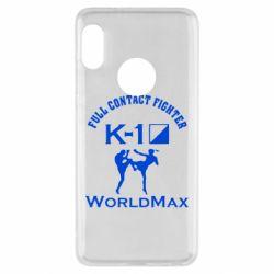 Чехол для Xiaomi Redmi Note 5 Full contact fighter K-1 Worldmax - FatLine