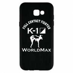 Чехол для Samsung A7 2017 Full contact fighter K-1 Worldmax - FatLine