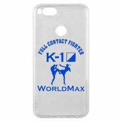 Чехол для Xiaomi Mi A1 Full contact fighter K-1 Worldmax - FatLine