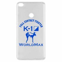 Чехол для Xiaomi Mi Max 2 Full contact fighter K-1 Worldmax - FatLine