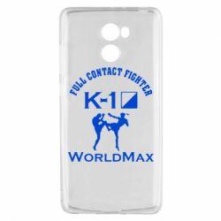 Чехол для Xiaomi Redmi 4 Full contact fighter K-1 Worldmax - FatLine