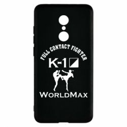 Чехол для Xiaomi Redmi 5 Full contact fighter K-1 Worldmax - FatLine