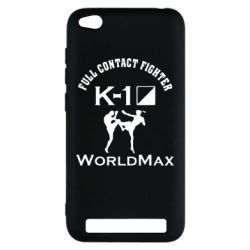 Чехол для Xiaomi Redmi 5a Full contact fighter K-1 Worldmax - FatLine