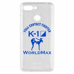 Чехол для Xiaomi Redmi 6 Full contact fighter K-1 Worldmax - FatLine