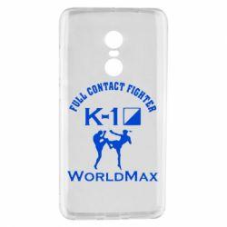 Чехол для Xiaomi Redmi Note 4 Full contact fighter K-1 Worldmax - FatLine