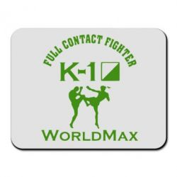 Коврик для мыши Full contact fighter K-1 Worldmax - FatLine