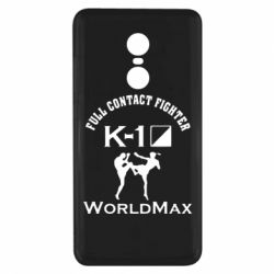 Чехол для Xiaomi Redmi Note 4x Full contact fighter K-1 Worldmax - FatLine