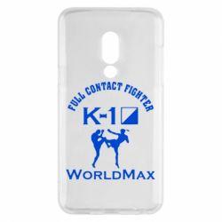 Чехол для Meizu 15 Full contact fighter K-1 Worldmax - FatLine
